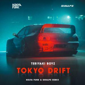 دانلود ریمیکس بیس دار گنگ Tokyo Drift مخصوص ماشین