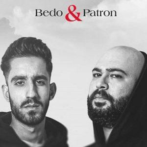 دانلود آهنگ Ölebilirim از Bedo ft Patron