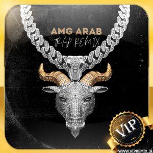 دانلود ریمیکس ترپ عربی بیس دار وحشتناک AMG ARAB مخصوص ماشین
